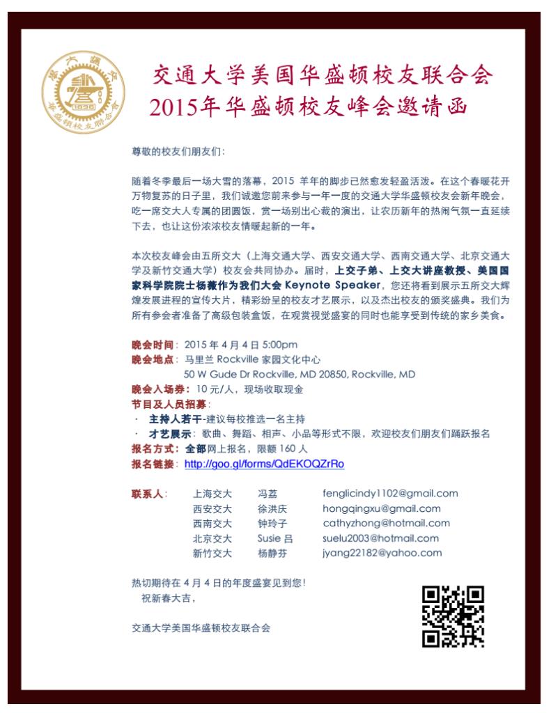 invitation15