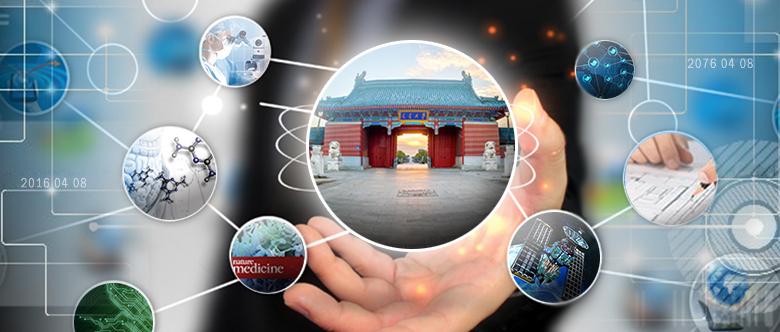 """上海交通大学""""面向未来科学技术预见""""征集公告"""