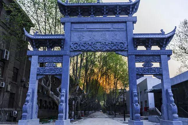 上海交大华盛顿校友会2016春节联欢晚宴热烈举行