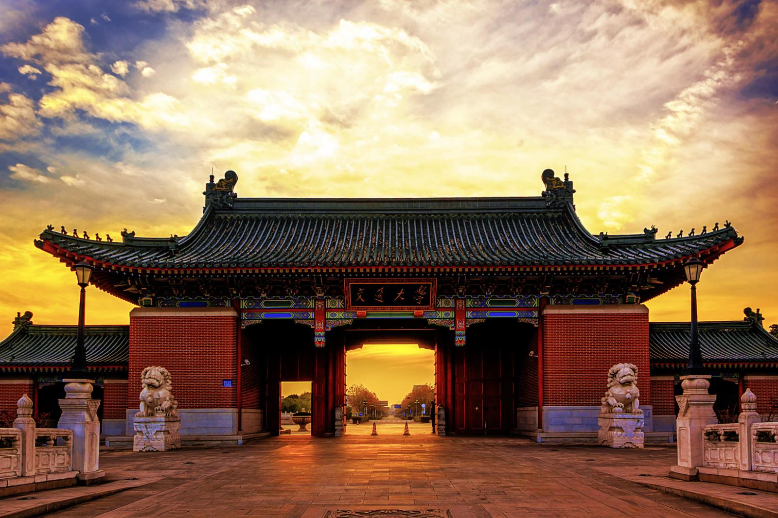 2018上海交通大学华盛顿校友会-春节联欢晚宴报名
