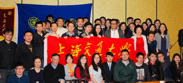 上海交大华盛顿校友会2017鸡年春节联欢晚宴隆重举行
