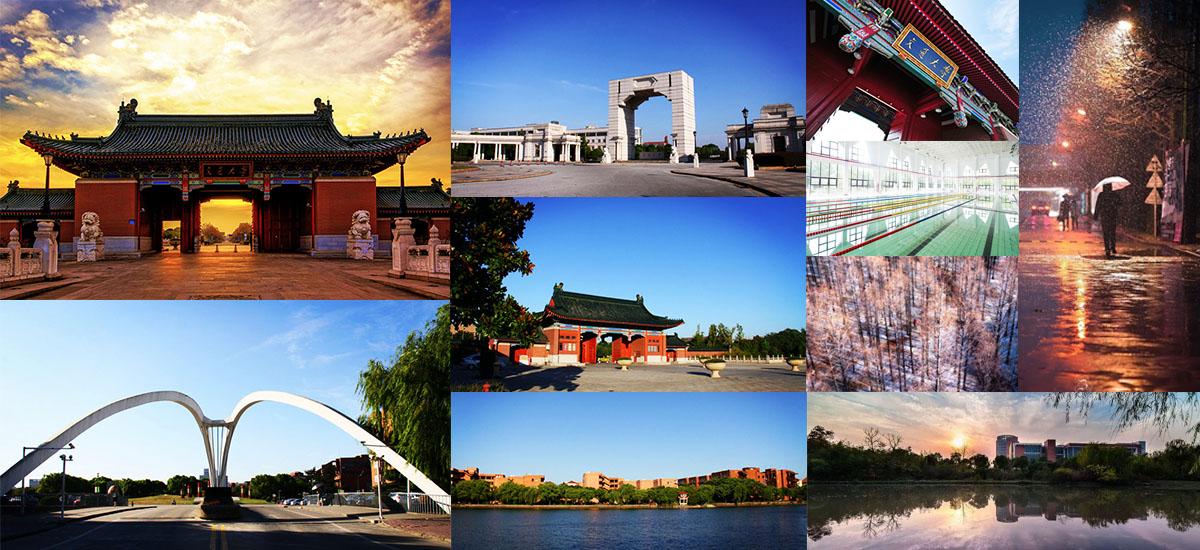梦的底片-上海交通大学宣传片
