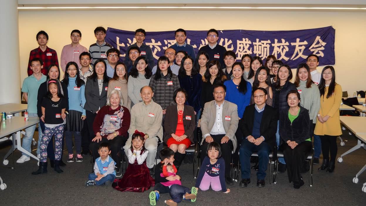 上海交大华盛顿校友会2018年迎春晚宴隆重举行