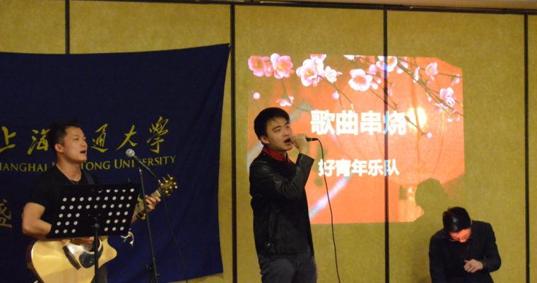 2017鸡年春节联欢晚宴精彩图集